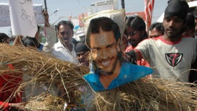 Protests erupt in Ranchi, MS Dhoni's hometown, after India crashed out of 2007 World Cup. AFP/File