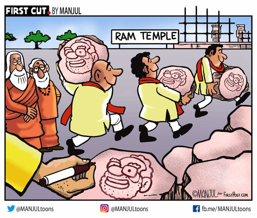 Narendra Modi in Ayodhya Latest updates: Efforts were made to eradicate Ram's name but he still lives in our hearts, says PM