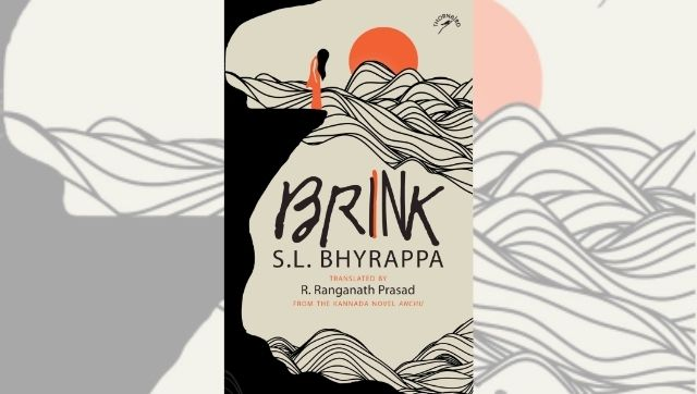 In Brink SL Bhyrappas depiction of romantic love and stream of consciousness style find a perfect translation