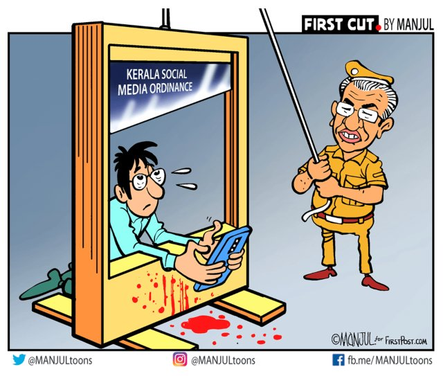 Kerala governor signs controversial ordinance to amend Police Act Oppn says it will curb freedom of expression