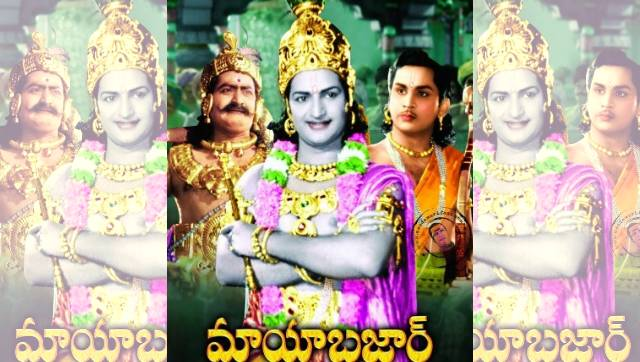 Revisiting Mayabazar How the opening scene sets the tone for this classic about two princes and a mischievous God