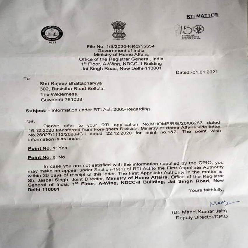 Assam NRC notification up in air home ministry seeks issue of rejection slips to delisted reveals RTI