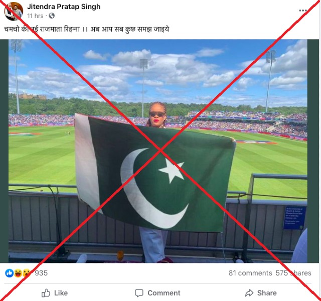 AFP fact check Doctored photo of Rihanna with Pakistani flag goes viral after singer tweets supporting farmers protest