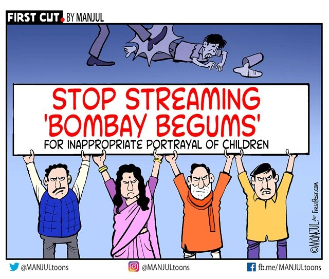 NCPCR objection to Bombay Begums is unwarranted; Netflix series crafts realistic portrayal of teen issues