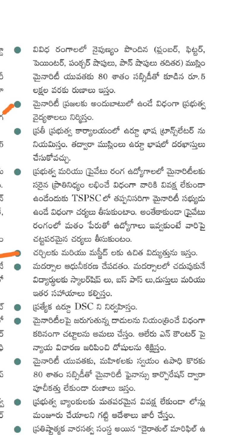 Draft Telangana Congress manifesto promises exclusive sops for minority institutions party calls it fabricated