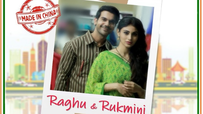 Made In China Rajkummar Rao Mouni Roy film gets new release date will hit screens on 30 August 2019