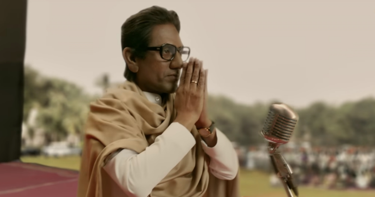 Nawazuddin Siddiqui on playing Bal Thackeray Its one of the most challenging roles of my career