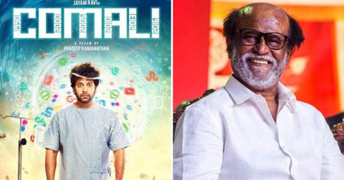 Comali Buzz around Jayam Ravi film rises particularly due to the nowdeleted Rajinikanth reference in trailer