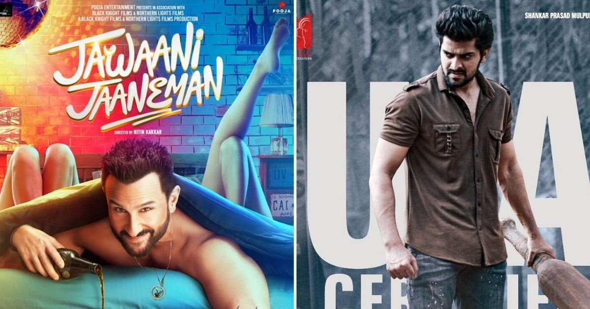 Jawaani Jaaneman Aswathama Bad Boys For Lifes HD prints leaked by Tamilrockers within hours of release