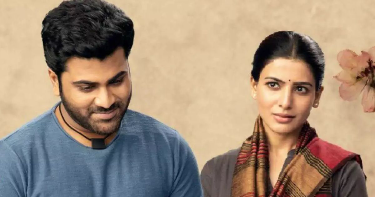 Jaanu movie review Sharwanand Samanthas bittersweet romance drama is heartbreakingly cathartic