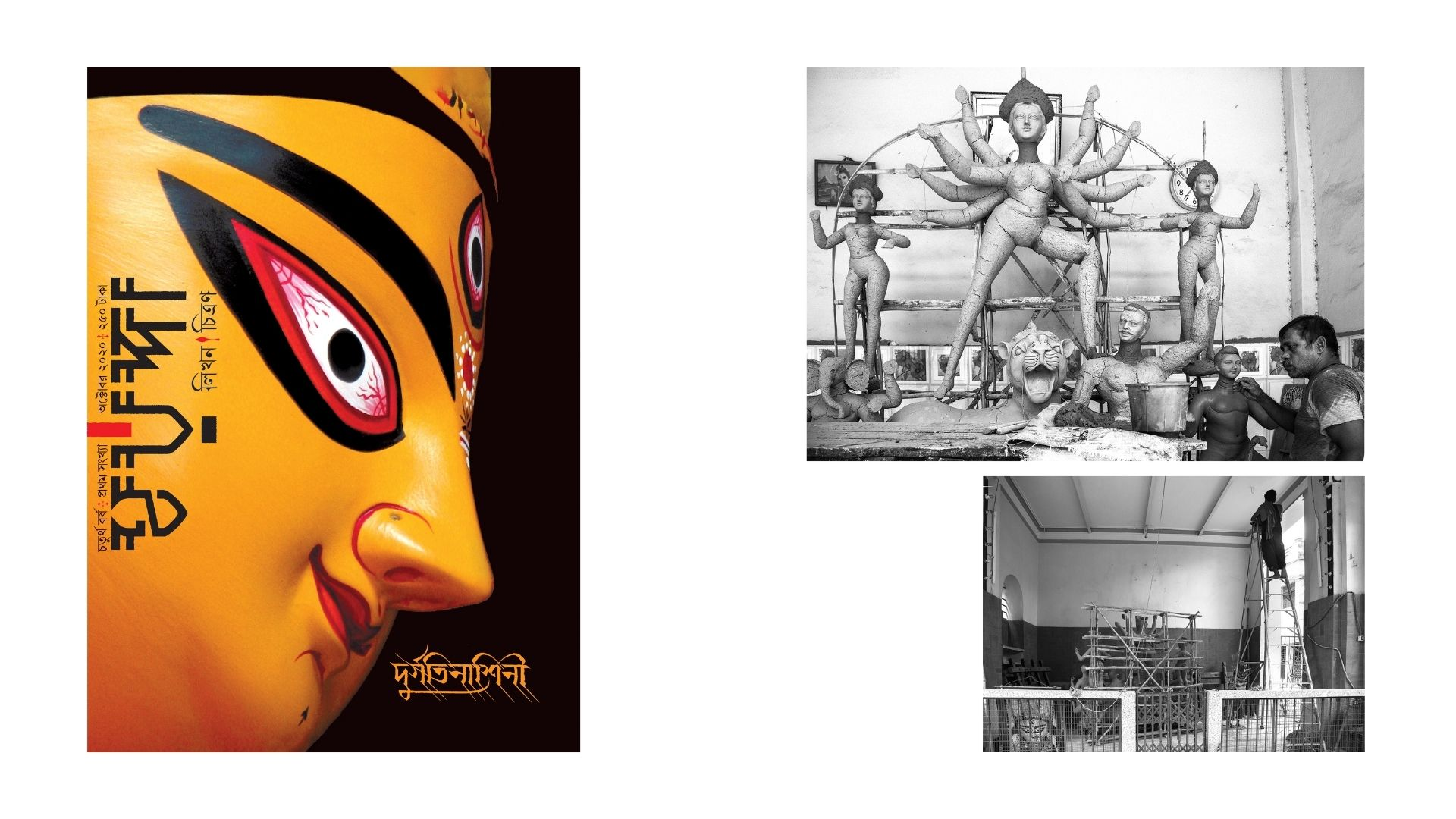 Imagery messaging for Durga Puja undergoes shift as Kolkatas creative industries contend with COVID impact